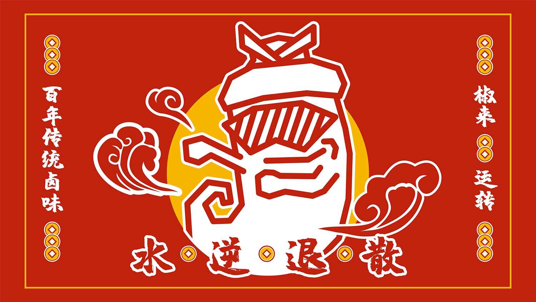 餐饮品牌vi设计和餐饮logo设计欣赏