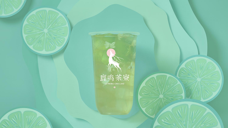 茶饮LOGO设计及茶饮VI设计