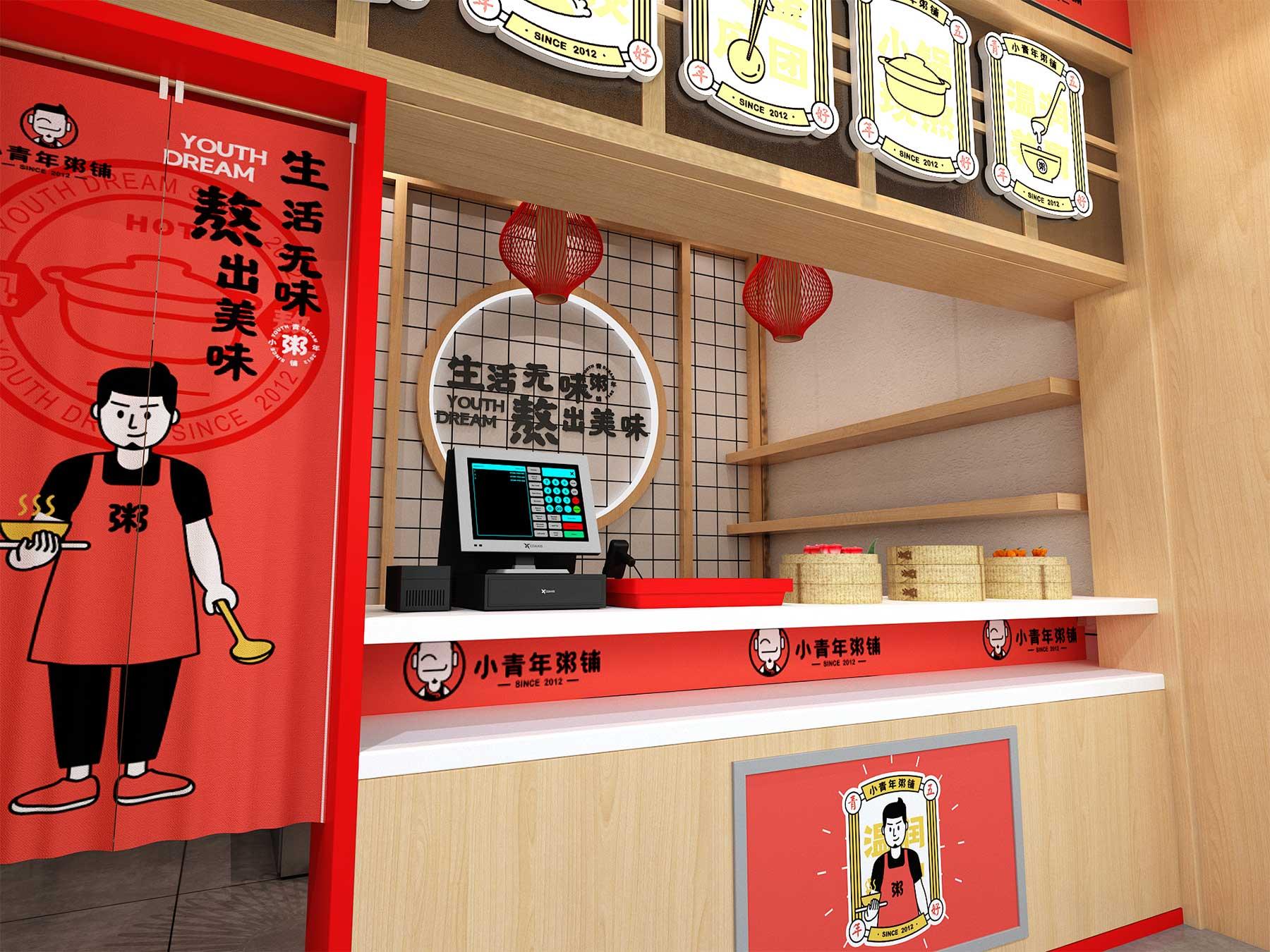 餐饮VI设计及餐饮logo设计
