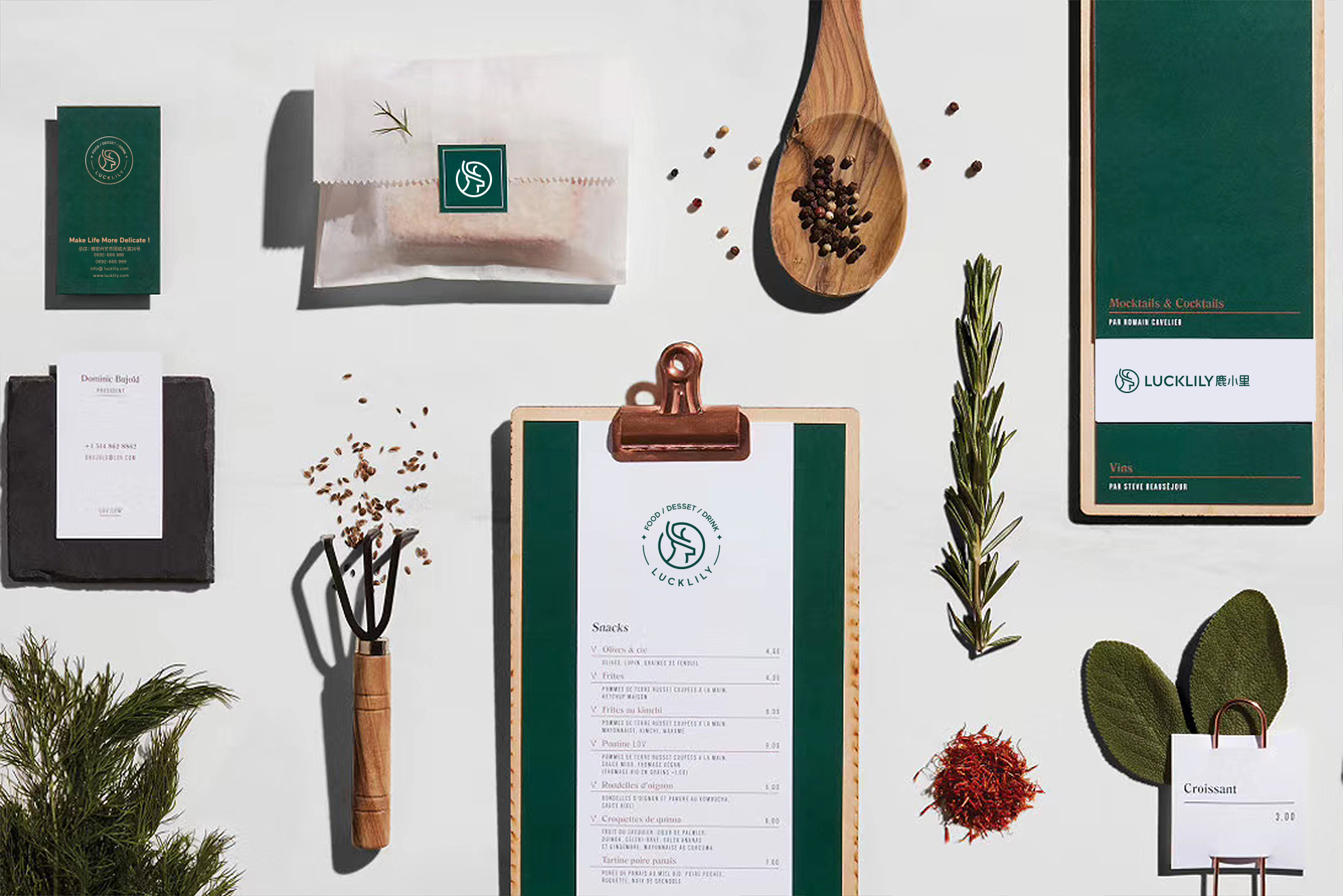 餐饮logo设计及餐饮VI设计